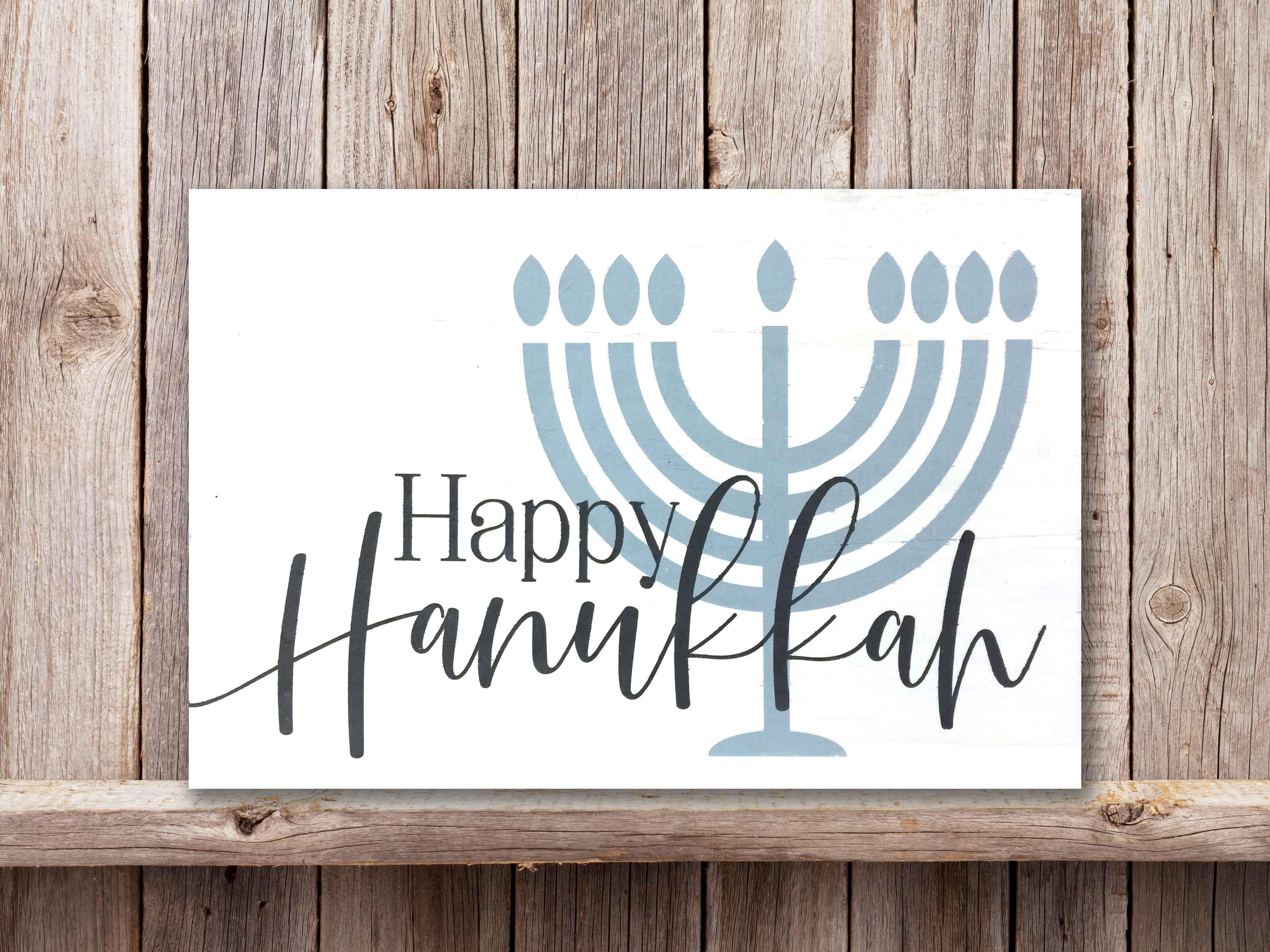 Happy Hanukkah, 11×17